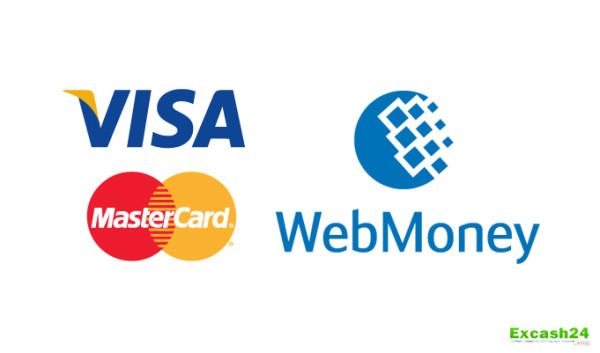 Инструкция по обмену Visa/MasterCard-WebMoney