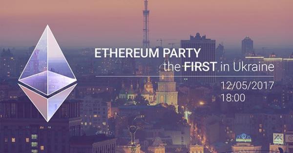 Покупка Ethereum: теперь в Украине