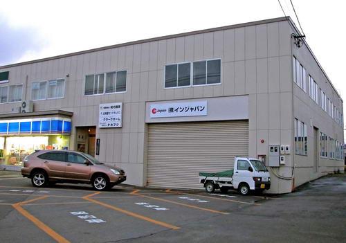 Здание офиса InJapan