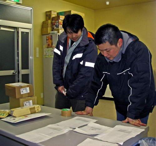Работники на складе InJapan
