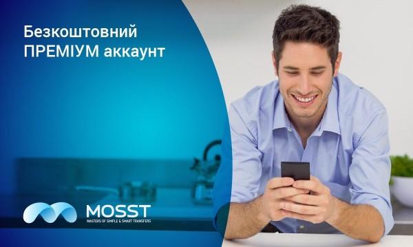 MOSST пришла в Украину с комфортным сервисом денежных переводов