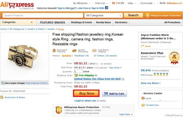 Кнопку Buy Now на странице товара