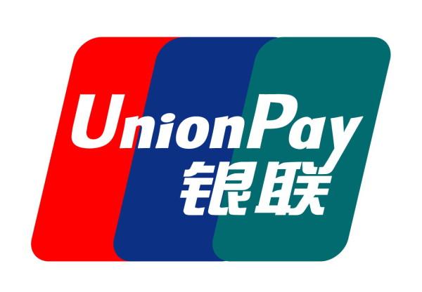 Выход China UnionPay на украинский рынок