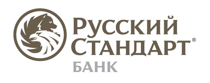 Банк Русский стандарт в Санкт-Петербурге, адреса