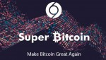 Super Bitcoin: новые цифровые монеты от статусной криптосистемы