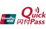 QuickPass: выгодные транзакции с China UnionPay