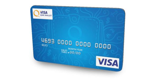 Visa Qiwi Plastic
