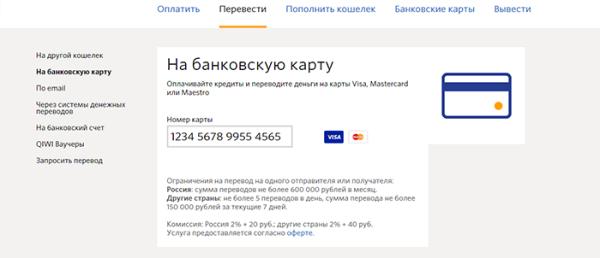 Обменный пункт - Обмен Bitcoin BTC на Яндекс Деньги RUB
