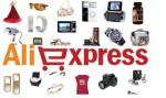 Как сделать заказ на Aliexpress