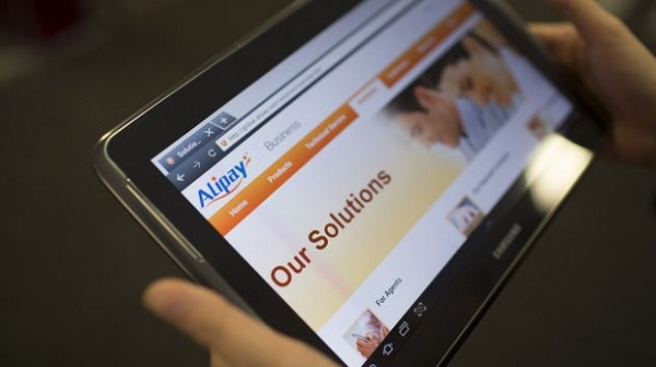 Alipay пошла на принцип, чтобы удержать пользователей