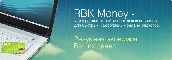 Рбк Журнал Валютное Казино