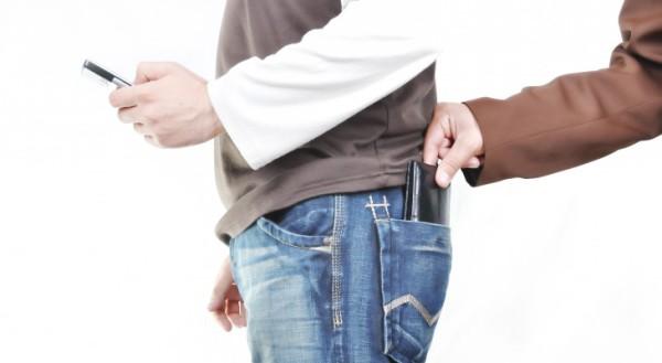 Безопасность мобильных банкингов