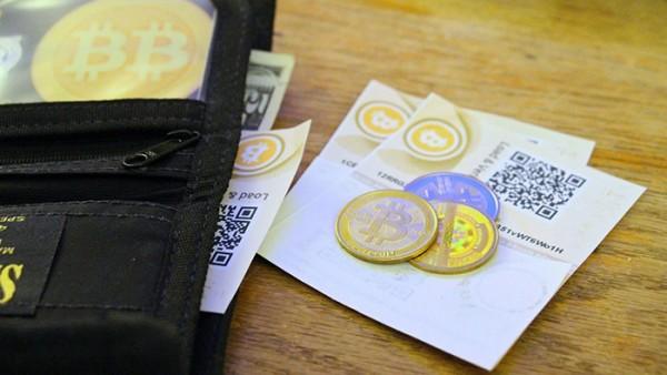 Венский Bitcoin Bank: предтеча криптовалютной революции