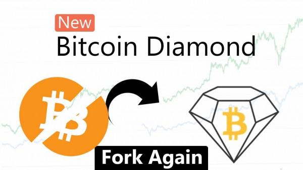 Bitcoin Diamond: новый форк от лидера крипторынка