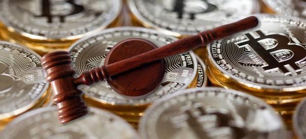 Налогообложение биткоин: тревожные новости