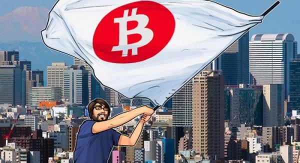 Центробанк Японии «забанил» блокчейн