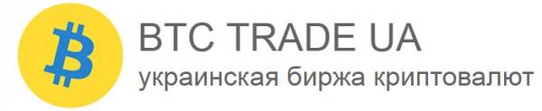 Биржа BTC-Trade