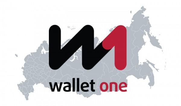 ЦБ РФ дал добро на расширение платежного потенциала Wallet One