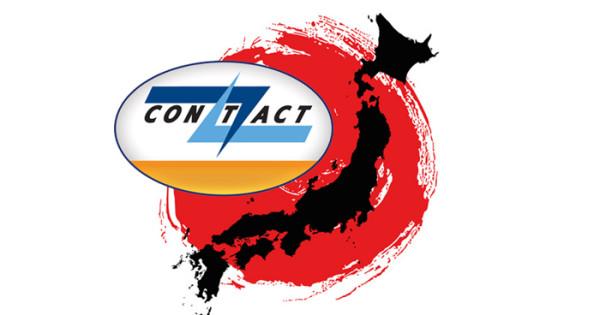 Contact покорил Японию