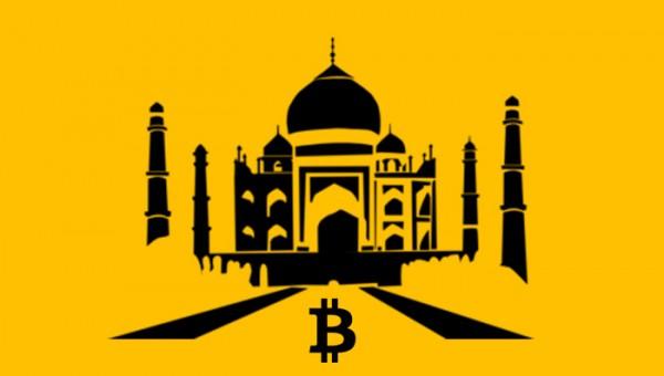 Индийское безденежье привело к удорожанию биткоинов