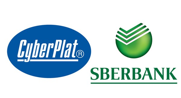 Транзакции от CyberPlat и Сбербанка стартовали в Казахстане