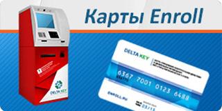 Deltakey enroll