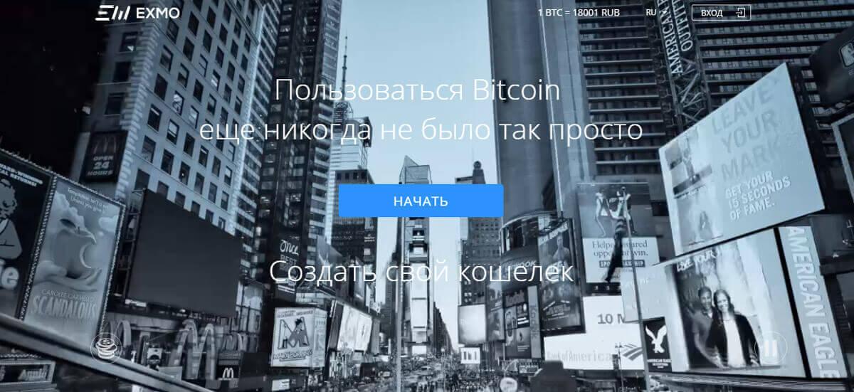 октябрь 2017 перспективные криптовалюты-19