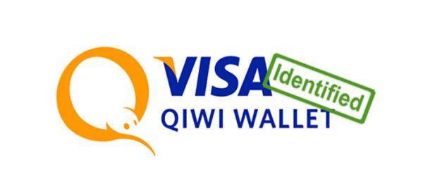 Идентификация Visa QIWI Wallet