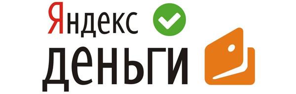 Идентификация пользователей Яндекс Деньги