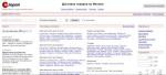 InJapan — сервис доставки товаров из аукционов и онлайн-магазинов Японии