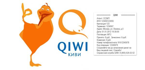 Как узнать статус платежа Qiwi