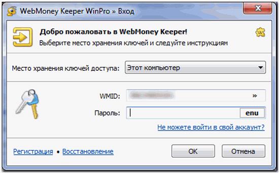 keeper_vhod