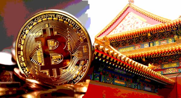 Криптовалютный рынок Китая оказался в подвешенном состоянии