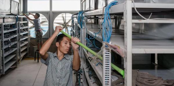 Китайские майнеры избавляются от вычислительных мощностей