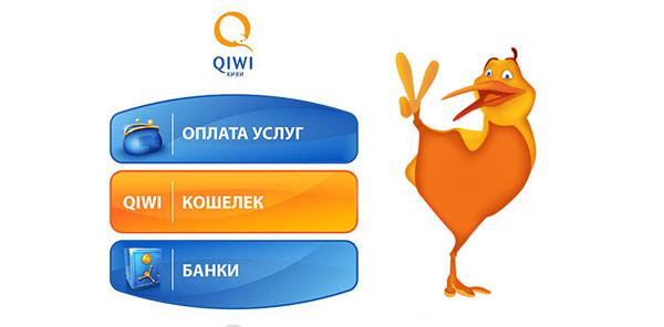 Появление нового логотипа qiwi