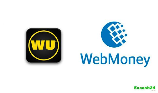 Инструкция по обмену Western Uniоn на WebMoney WMZ