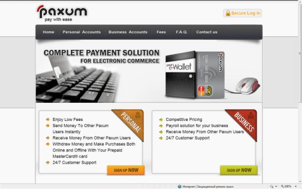 Paxum - официальный сайт