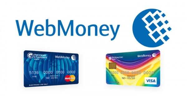Особенности платежной карты от WebMoney