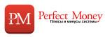Платежная система Perfect Money, ее достоинства и недостатки