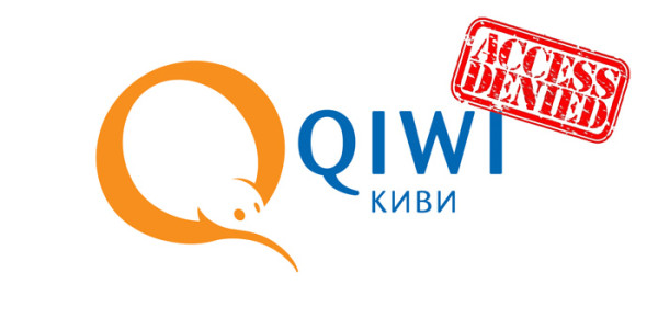 Почему заблокировали Qiwi? Как разблокировать Qiwi?