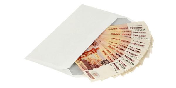 Перевод денег почтой