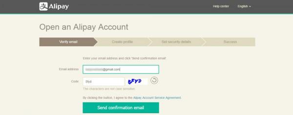 Подтверждение email адреса