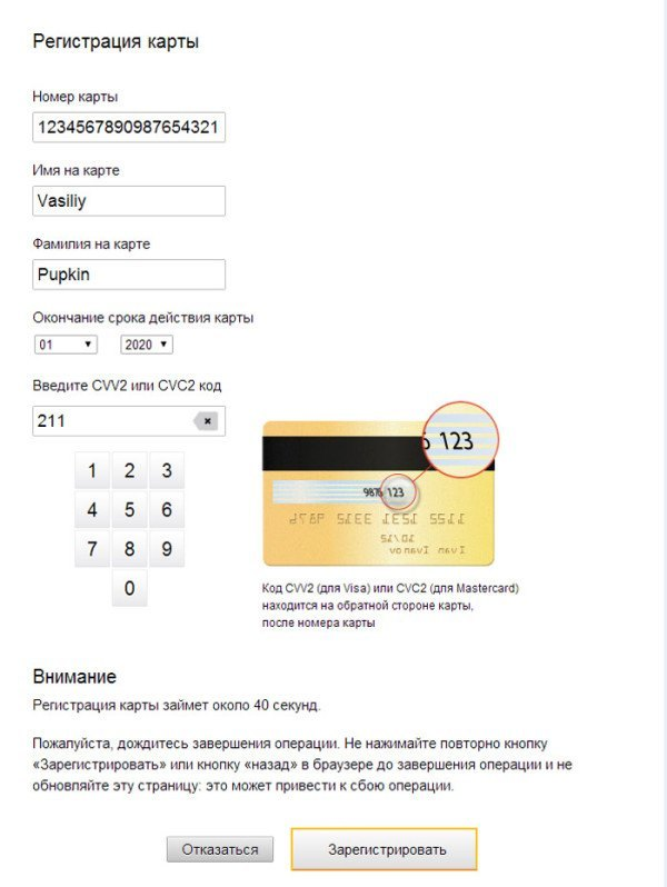 Привязка карточки к qiwi кошельку