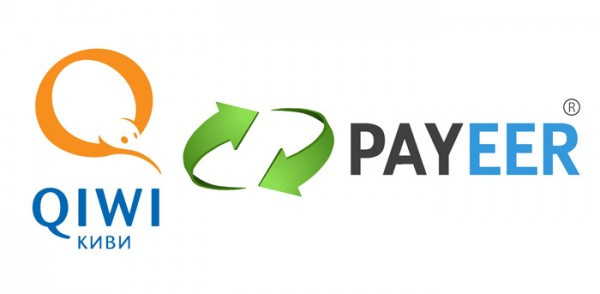 Как перевести деньги с QIWI на Payeer?