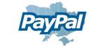 Нацбанк Украины протежирует PayPal