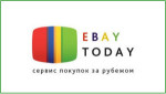 Ребрендинг eBayToday в ShopoTam