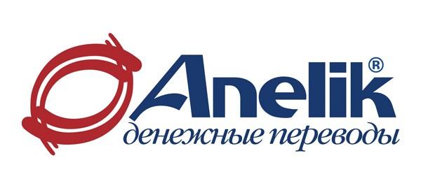 Система денежных переводов Анелик