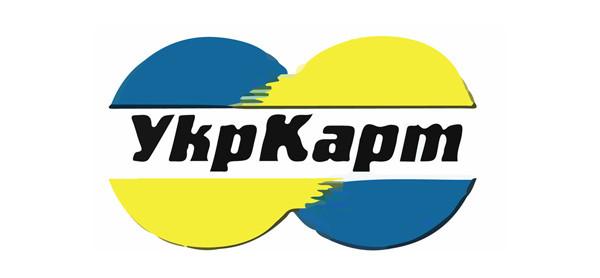 Перечень НБУ дополнила система Укркарт