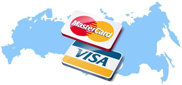 Visa и MasterСard в России