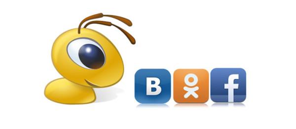 Платежная система Webmoney теперь адаптирована для работы в социальных сетях